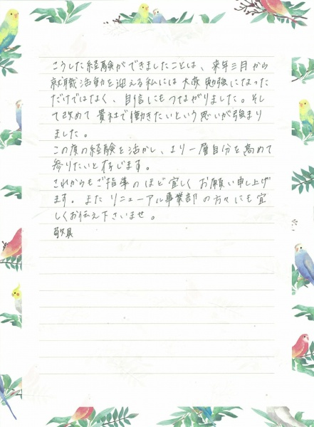 scan-246-2